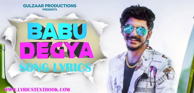 BABU DEGYA LYRICS - GULZAAR CHHANIWALA  Latest Haryanvi Song 2020