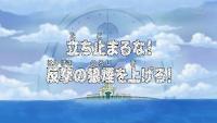 One Piece Episode 271