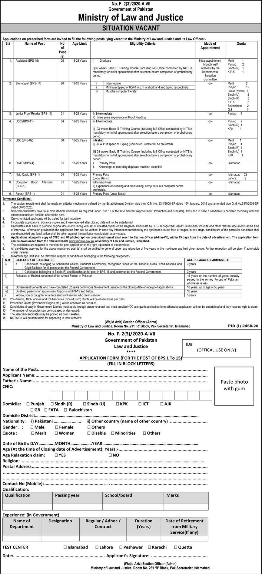 Ministry of Law & Justice Jobs 2020 Advertisement Application Form Download