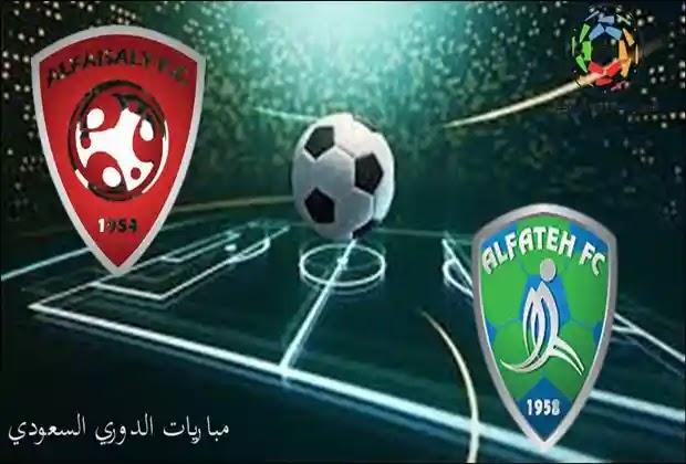 رابطة الدوري السعودي للمحترفين,الدوري السعودي,الدوري,ترتيب الدوري السعودي,ترتيب الدوري السعودي اليوم,السعودية,جدول ترتيب الدوري السعودي,مباريات الدوري السعودي اليوم,مباريات اليوم الدوري السعودي,مواعيد مباريات الدوري السعودي,مواعيد مباريات الدورى السعودي,مواعيد مباريات الاسبوع 25 من الدوري السعودي,الجولة الخامسة والعشرون من الدوري السعودي,جدول مباريات الأسبوع 26 من الدوري السعودي للمحترفين,جدول مباريات الجولة 25 الدوري السعودي للمحترفين 2021,موعد مباريات الجولة ٢٥ الدوري السعودي للمحترفين ٢٠٢١