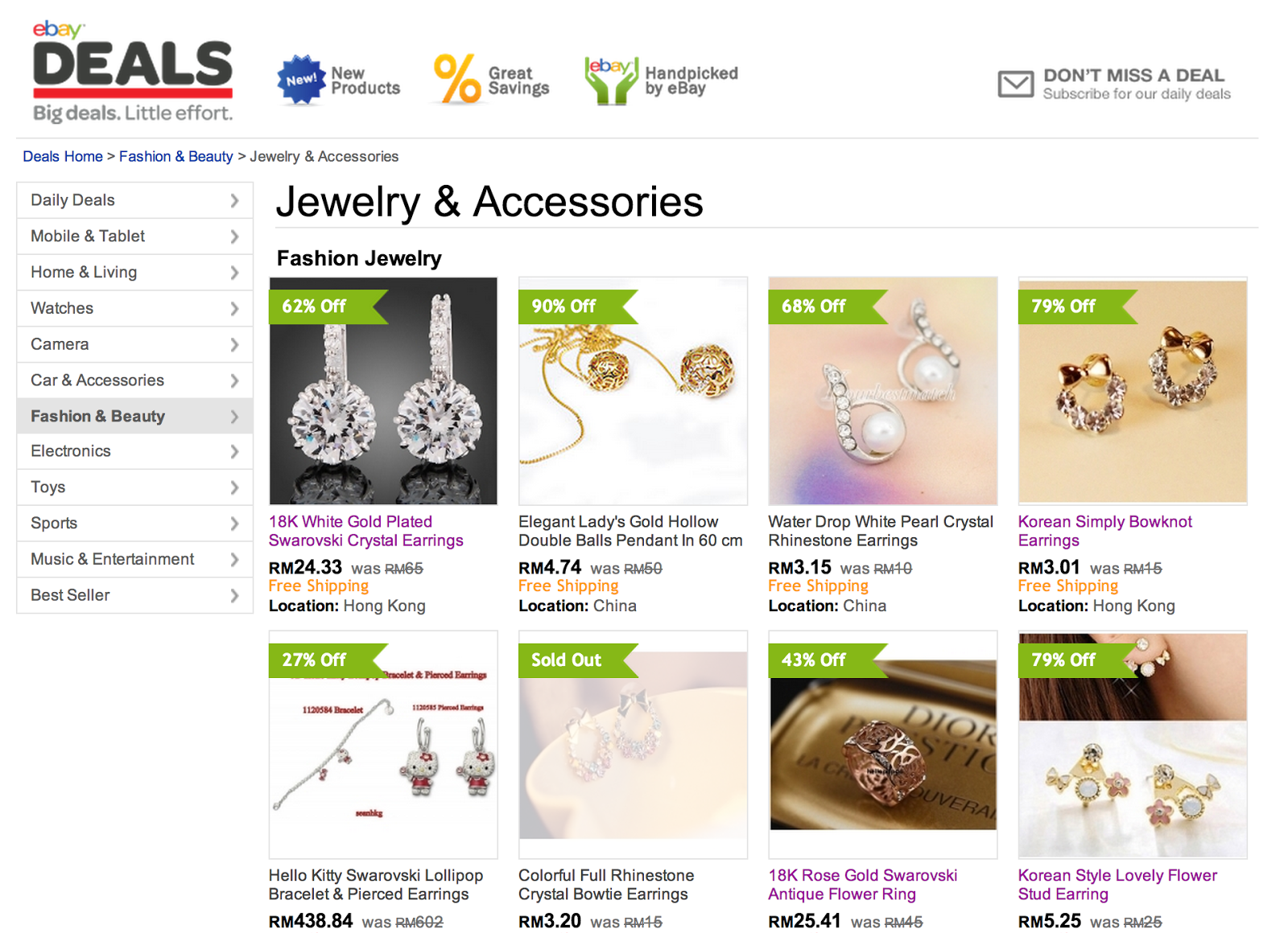 Online shopping ebay