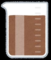 ビーカーに入った液体のイラスト(茶色)