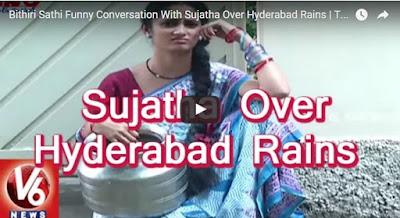 Bithiri Sathi Funny Conversation With Sujatha Over Hyderabad Rains