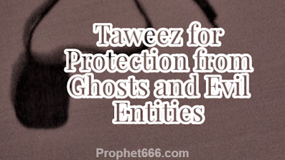 Talisman or Charm for Protection from Ghosts and Evil Entities