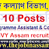 PMMVY Assam Recruitment 2021: 10 Dist. Programme Assistant & Coordinator Post