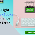 How to Fight with QuickBooks Maintenance Update Error