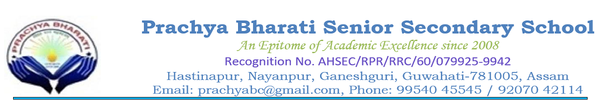 Prachya Bharati Academy   Junior College   Educational Society, Guwahati, Assam