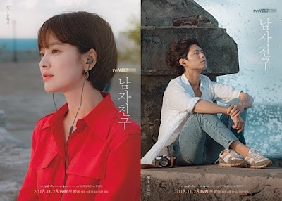 Encounter, Boyfriend, Korean Drama, Drama Korea, Korean Drama Encounter, Drama Korea Encounter, Korean Drama Review, Review By Miss Banu, Blog Miss Banu Story, Review Drama Korea Encounter, Sinopsis Drama Korea Encounter, Park Bo Gum New Drama, Penceraian Song Hye Kyo, Song Hye Kyo New Drama, Poster Drama Korea Encounter, Encounter Cast, Pelakon Drama Korea Encounter, Song Hye Kyo, Park Bo Gum, Jang Seung Jo, Cha Hwa Yeon, Nam Gi Ae, Baek Ji Won, Kwak Sun Young, Kim Joo Hun, TVN, Drama Korea 2018 / 2019,