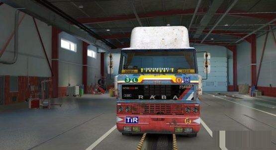 DAF F241 Transport International skin ETS2