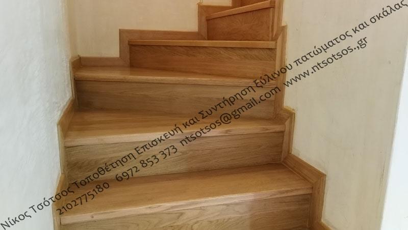 Επένδυση τσιμεντένιας σκάλας με ξύλο - Δρύινη σκάλα