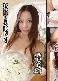 n1149 – Reina Nishijima