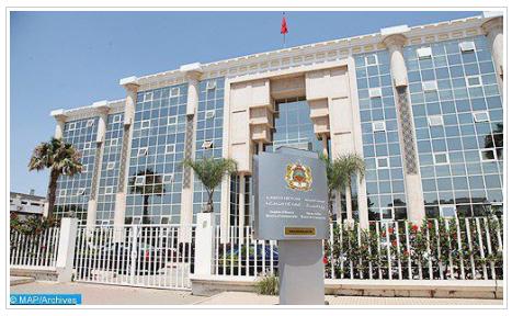 """وزارة الثقافة والاتصال تصدر دليل """"جرد التراث الثقافي المغربي.. مسار على مدى أكثر من 100 سنة"""""""