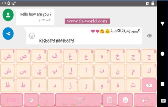 تحميل-لوحة-مفاتيح-Transboard-Keyboard-المترجم-الفوري-لكتابتك-على-مواقع-الدردشة-2