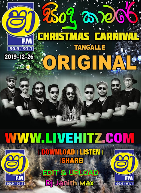 SHA FM SINDU KAMARE  CHRISTMAS CARNIVAL WITH ORIGINAL 2019-12-26