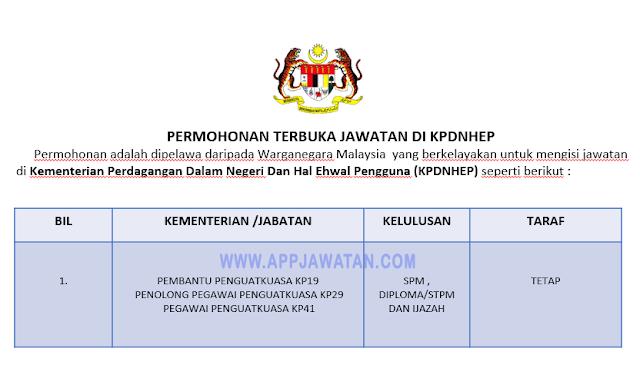 Kementerian Perdagangan Dalam Negeri Dan Hal Ehwal Pengguna (KPDNHEP)