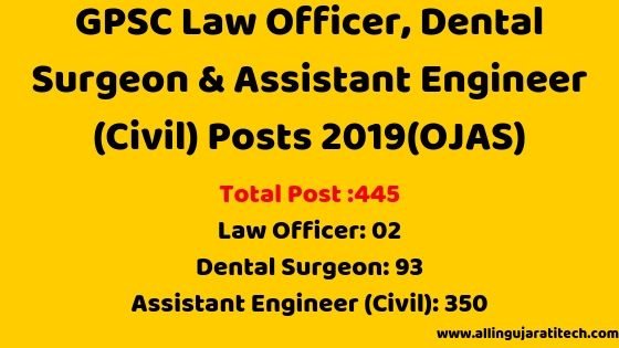 GPSC Law Officer, Dental Surgeon & Assistant Engineer (Civil) Posts 2019(OJAS)
