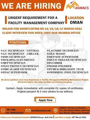 Oman Facility Management Company