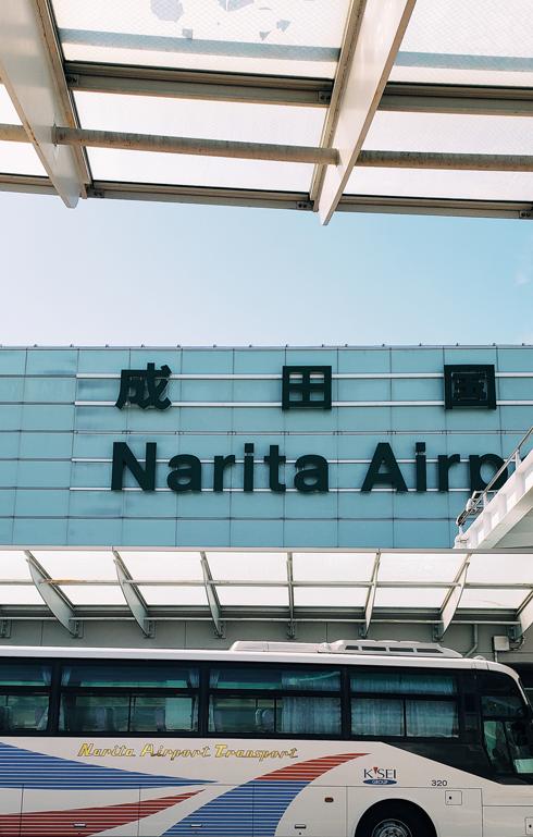 Narita International Airport Tokyo Japan