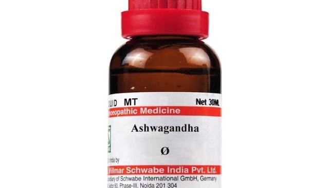 Homeopathy Medicine 10 kg weight gain gurantee in hindi