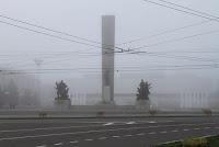 Personensuche in Brjansk