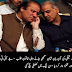 JIT Calls In Sharif Brothers Mother For Investigations, Latest News Pakistan