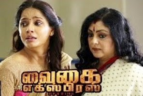 Vaigai Express Movie Scenes | Neetu disagrees for mercy killing of her twin Neetu | Siddique