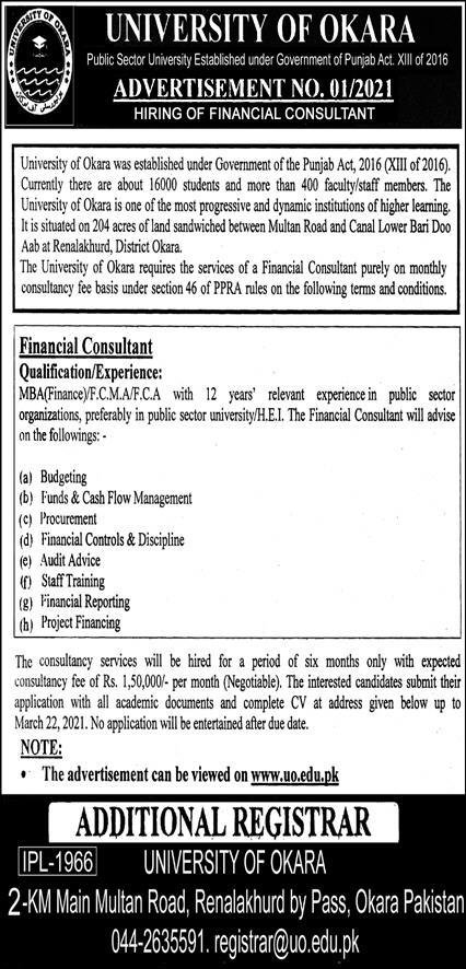 University of Okara Jobs Advertisement - University of Okara Jobs 2021 - University of Okara Jobs 2021 in Pakistan