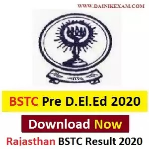 Rajasthan BSTC Result 2020, Pre D.El.Ed Result Name Wise Download, Rajasthan BSTC Result 2020, Pre D.El.Ed Result Name Wise Download, DainikExam com