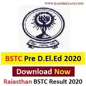Rajasthan BSTC Result 2020, Pre D.El.Ed Result Name Wise Download, Rajasthan BSTC Result 2020, Pre D.El.Ed Result Name Wise Download, DainikExam com