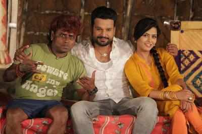 Paper Boy Bhojpuri Movie
