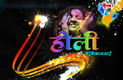 Happy Holi Pictures Quotes Sms for Facebook Friends