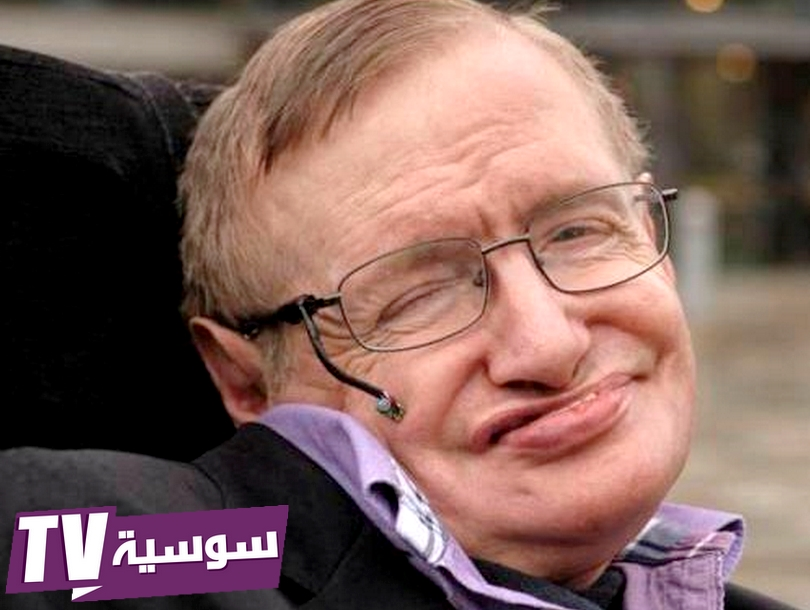 وفاة العالم الفيزيائي المشهور ستيفن هوكينغ Stephen Hawking