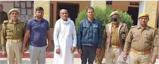 गैरजमानती वारण्ट में प्रबंधक पिता-पुत्र गिरफ्तार | #NayaSaberaNetwork