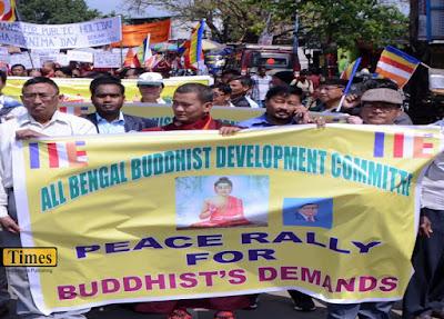 All Bengal Buddhist Development Committee