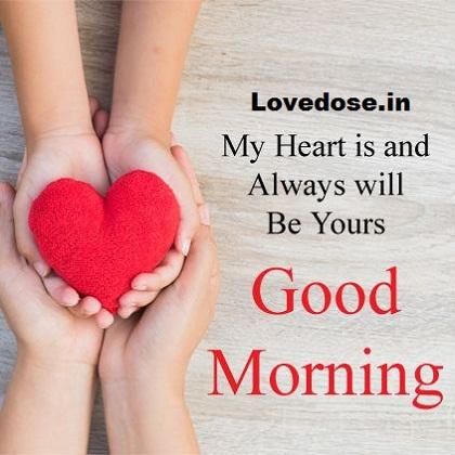 Good morning, sweetheart!