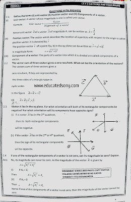1st year physics chapter 2 short questions,exercise short questions,vector and equilibrium
