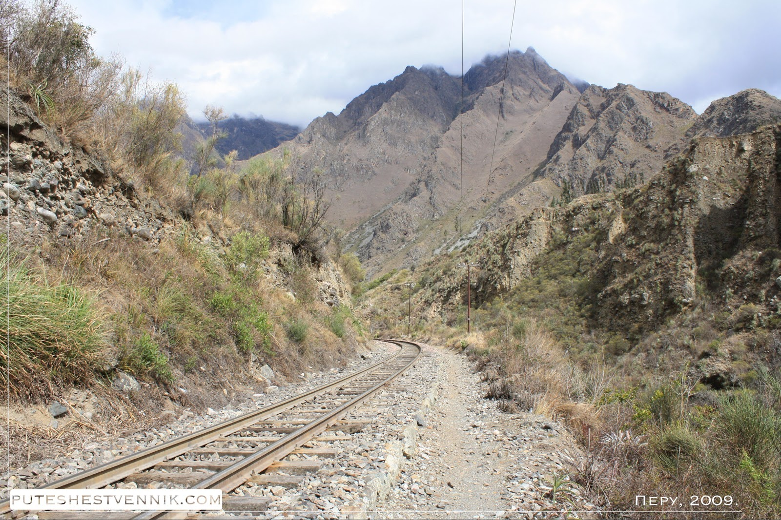 Железная дорога и горы в Перу