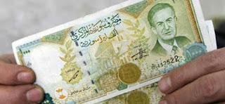 سعر صرف الليرة السورية أمام العملات الرئيسية الاربعاء 29/1/2020