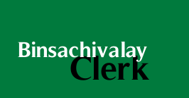 binsachivalayclerk
