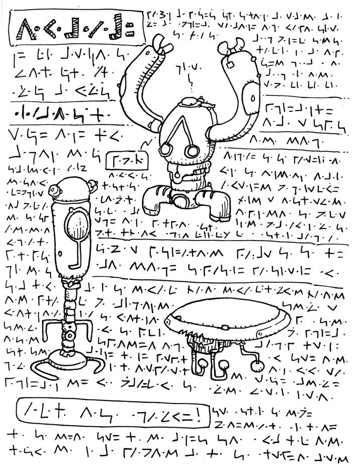 NULLA DIES SINE LINEA: Instruction Manual