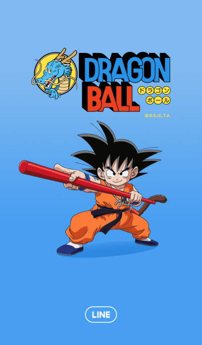 DRAGON BALL: Childhood