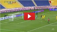 مشاهدة مبارة ام صلال والخور دوري نجوم قطر بث مباشر 8ـ9ـ2020