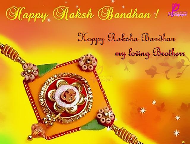 happy rakshabandhan greetings 2015