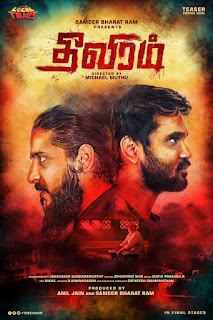 Theeviram 2020 Tamil 720p WEB-DL 1.3GB With Subtitle