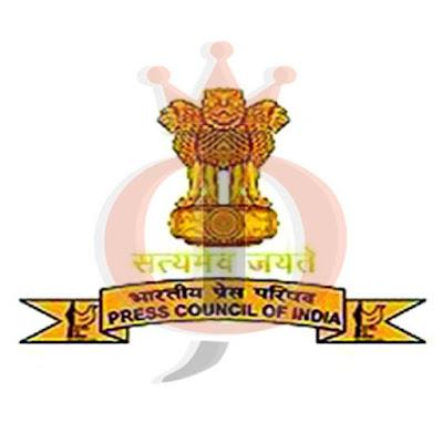 Press Council India Recruitment 2021