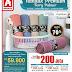 Katalog Promo Alfamidi 1 - 15 November 2017