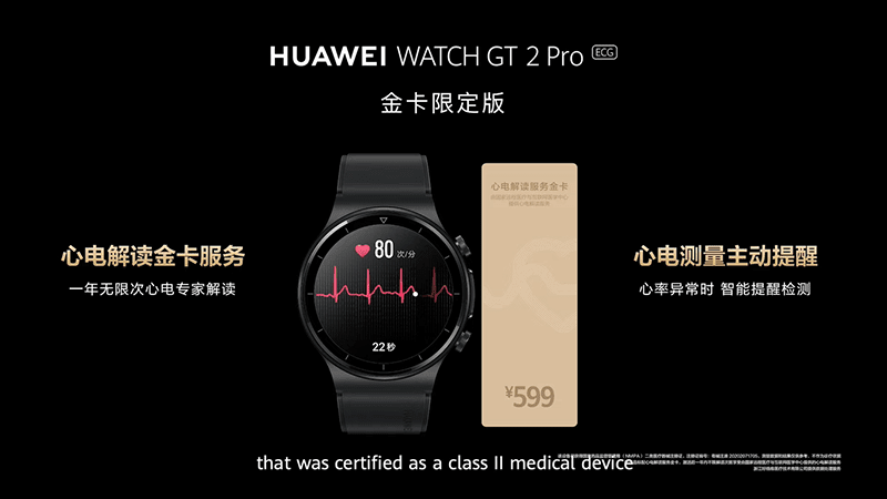 Huawei outs  Band 6 Pro and a limited edition Watch GT 2 Pro ECG in China!