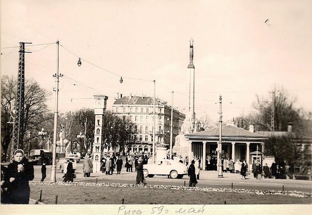 "Май 1959 года. Рига. Улица Ленина и бульвар Падомью. Часы ""Лайма"""
