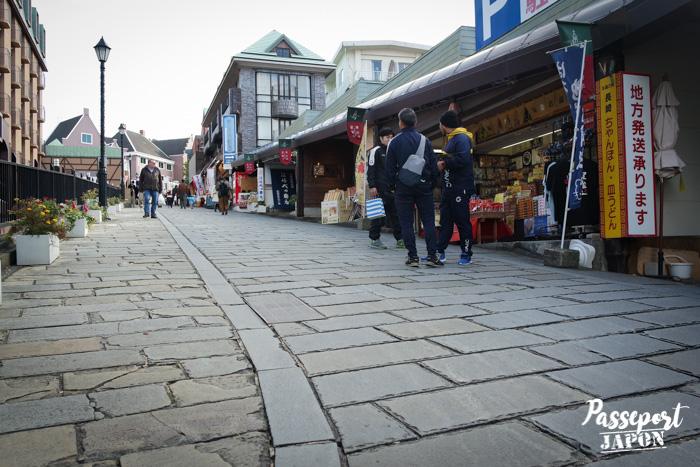 Rue commerçante, Glover Garden, Nagasaki, Kyushu