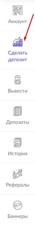 Регистрация в Cloudpons 3